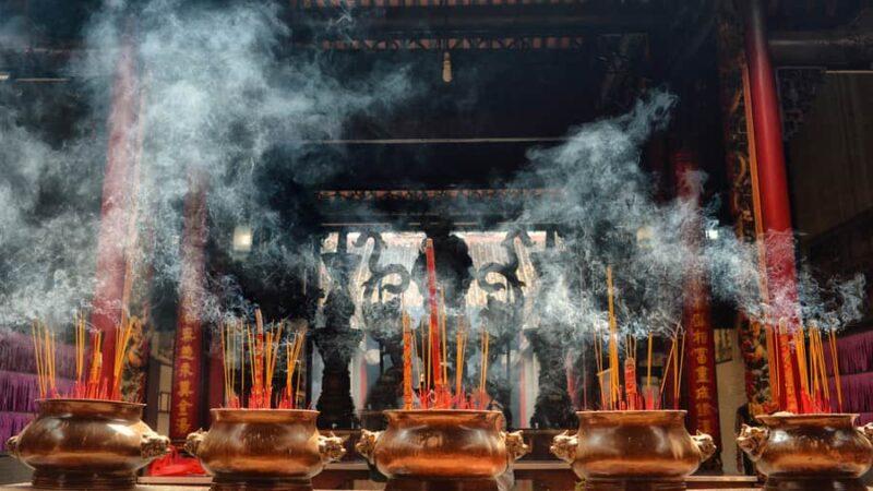 Ceremonial Set